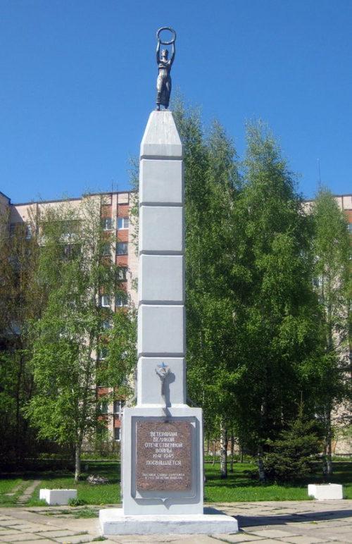 Монумент Славы.