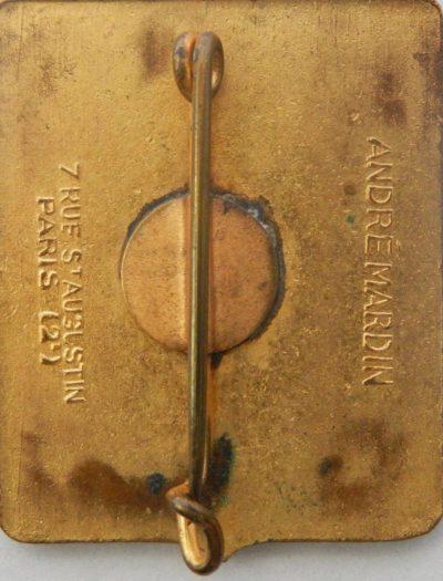 Аверс и реверс знака 3-й батареи 24-го артиллерийского полка.