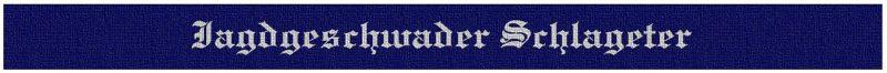 Манжетные ленты 26-й истребительной эскадры «Шлагетер».
