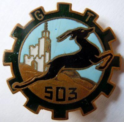 Знак 503-й транспортной группы.