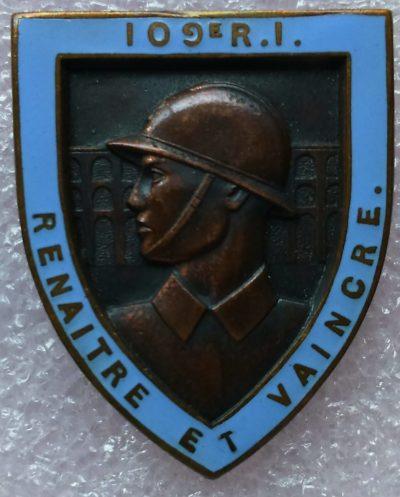 Знак 109-го пехотного полка.