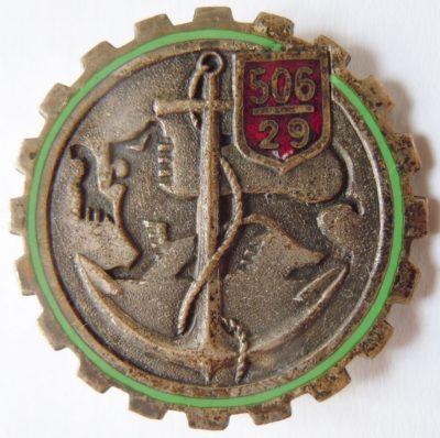 Знак 506-й транспортной группы.