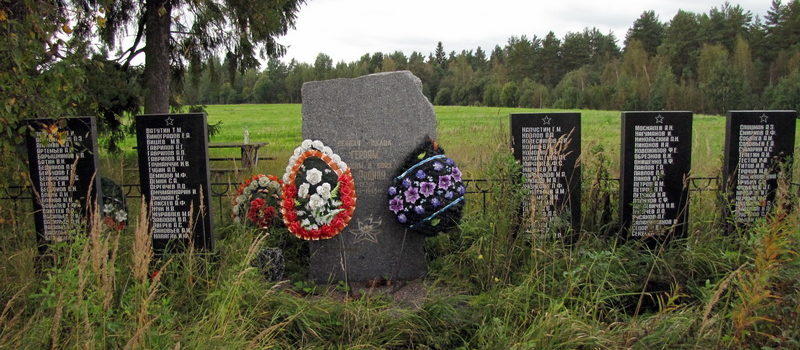 д. Силино Приозерского р-на. Памятник, установленный на братской могиле, в которой похоронено 98 советских воинов, погибших в Советско-Финскую войну.
