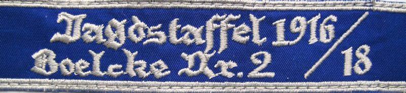 Манжетная лента истребительной эскадры «Jagdstaffel Boelcke».