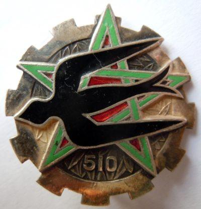 Знак 510-й транспортной группы.
