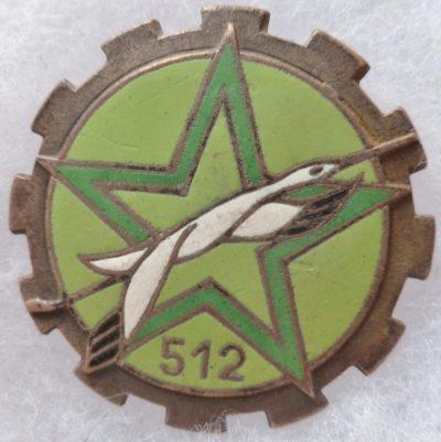 Знак 512-й транспортной группы.