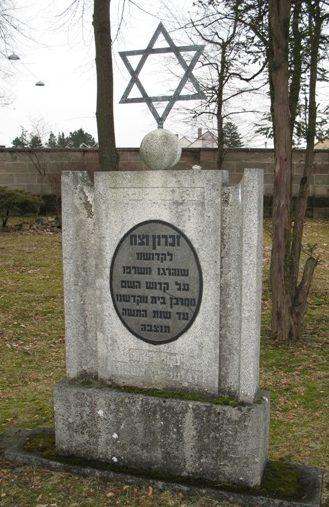 г. Фюрт. Мемориал жертвам Холокоста на новом еврейском кладбище.