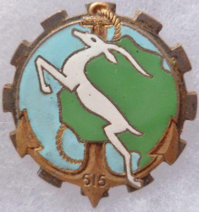 Знак 515-й транспортной группы.