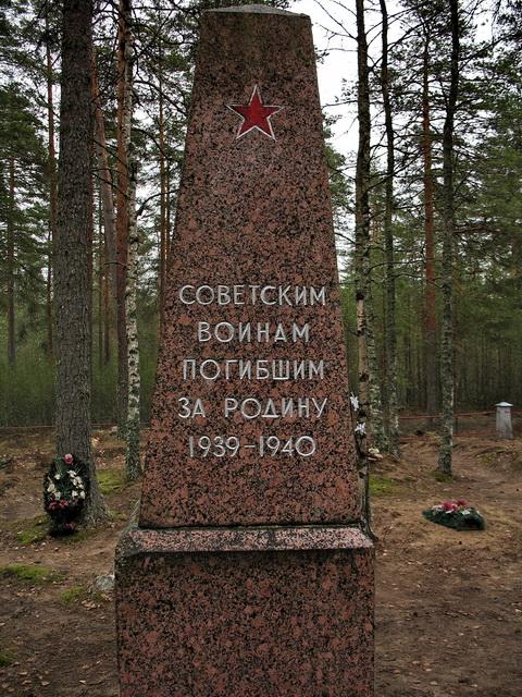 д. Четверяково Приозерского р-на. Памятник советским воинам.