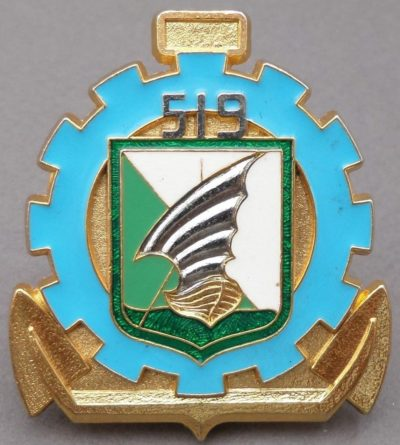 Знаки 519-й транспортной группы.