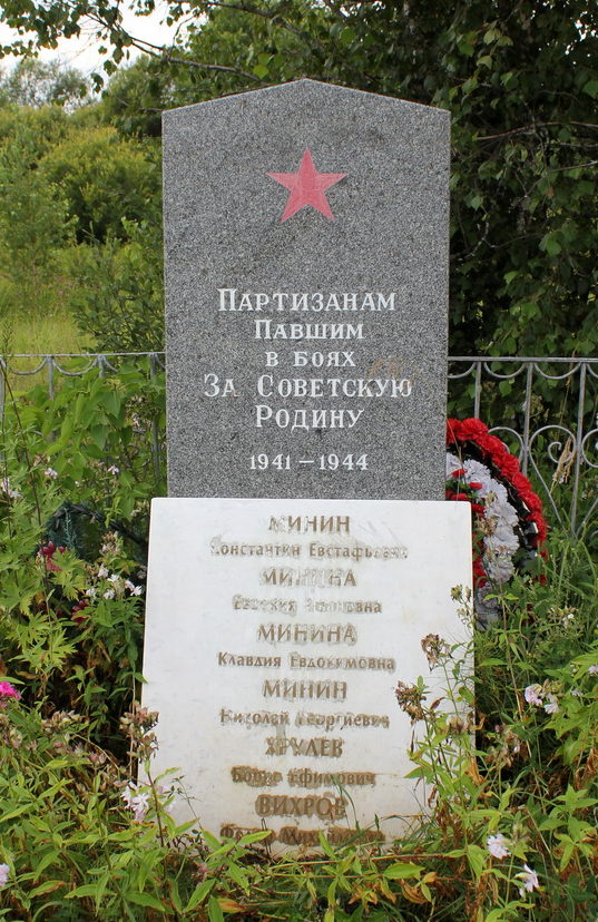 д. Дубок Сланцевского р-на. Памятник, установленный на братской могиле, в которой похоронено 6 партизан.