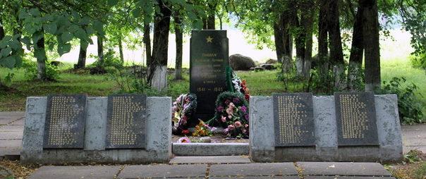 д. Загривье Сланцевского р-на. Памятник, установленный на братской могиле, в которой похоронен 21 неизвестный советский воин.