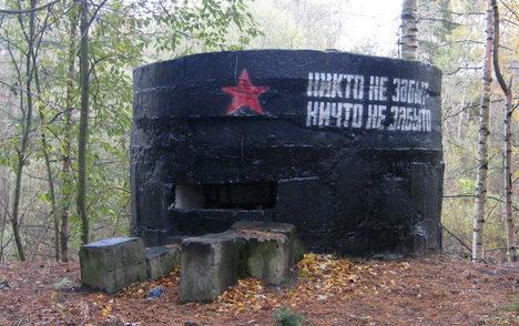 г. Сосновый Бор. Сборная железобетонная пулеметная огневая точка типа «Блокгауз» находится на берегу р. Ковашии была построена в 1941 г.