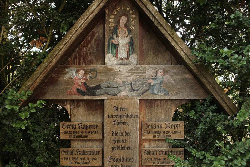д. Эльзенбах. Памятник павшим немецким солдатам на Восточном фронте.