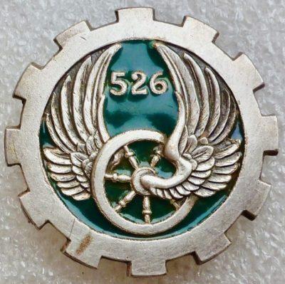 Знак 526-й транспортной группы.