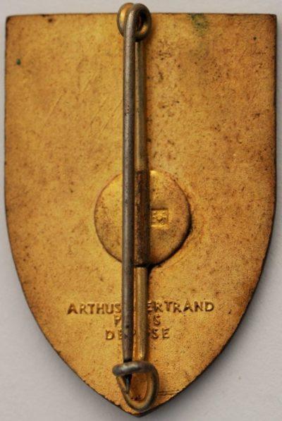 Аверс и реверс знака 36-го артиллерийского полка.