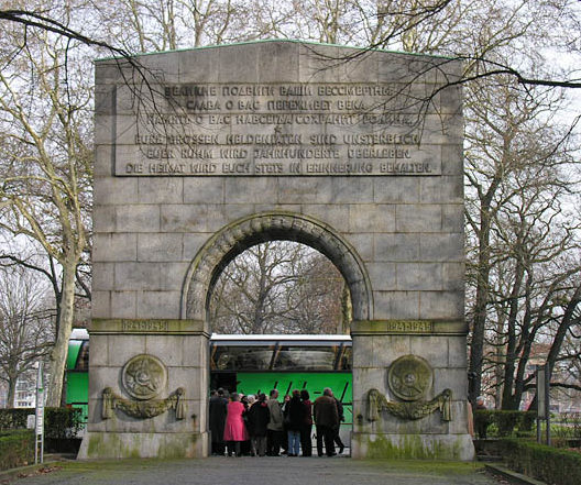 Триумфальная арка входа.