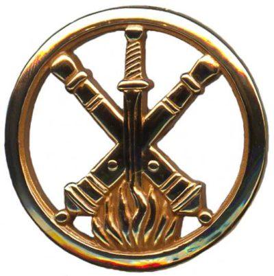 Знак службы разработки и производства вооружения.