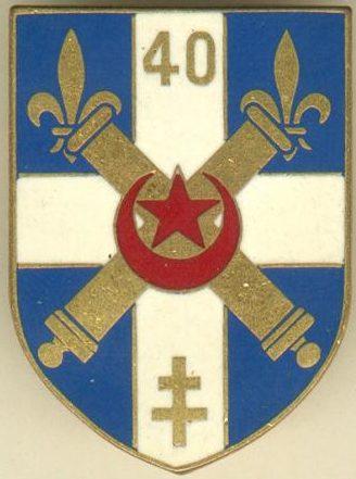 Знак 40-го артиллерийского полка.