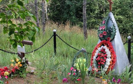 д. Лужицы Сланцевского р-на. Братская могила местных жителей, погибших в годы войны.