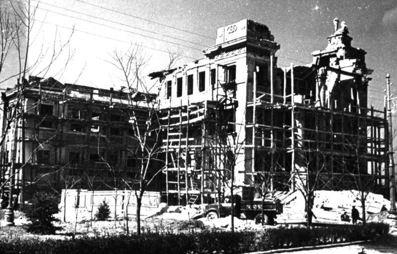Восстановление города. 1945-1946 гг.