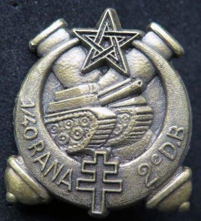 Знак 1-й группы 40-го артиллерийского полка в Северной Африке.