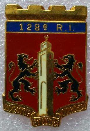 Знаки 128-го пехотного полка.