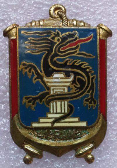 Знак 41-го артиллерийского полка.