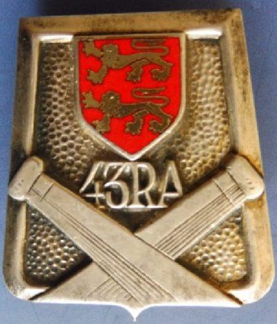 Знак 43-го артиллерийского полка.