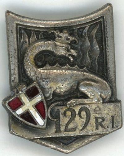Знаки 129-го пехотного полка.