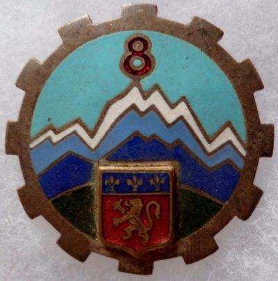 Знак 8-й ж/д транспортной группы.