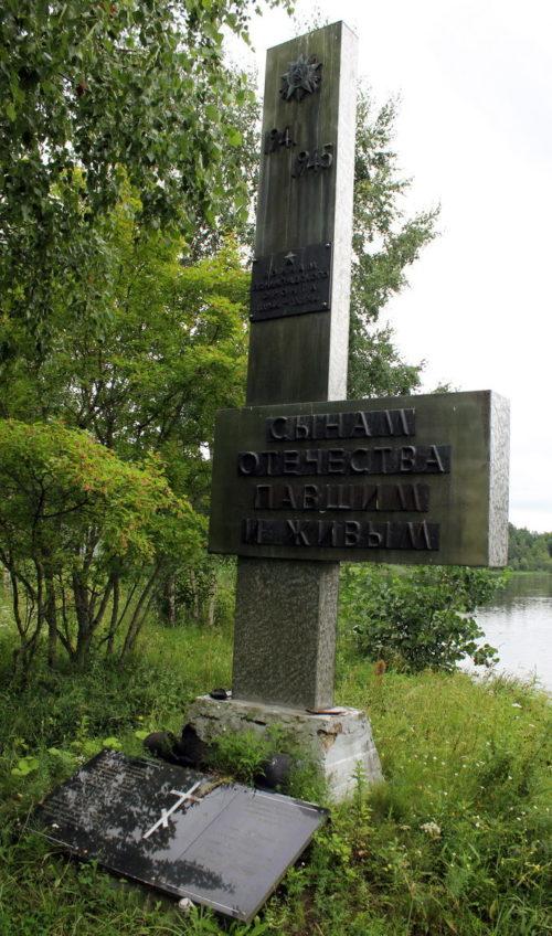 д. Переволок Сланцевского р-на. Памятный знак десанту на о.Пермискюль-Саар.