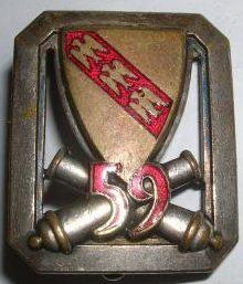 Знак 59-го артиллерийского полка.