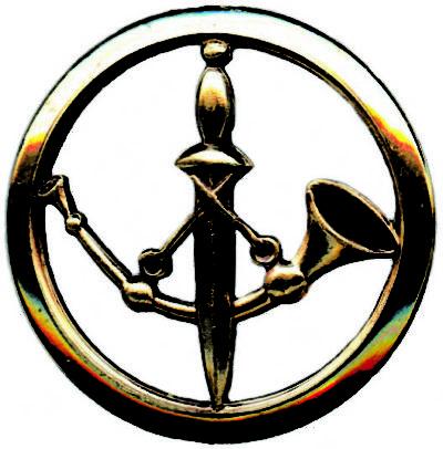 Знак военно-почтовой службы.