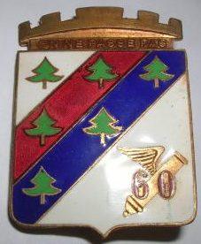 Знак 60-го артиллерийского полка.
