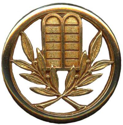 Знак капелланов иудейской веры.