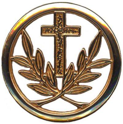 Знак капелланов христианской веры.