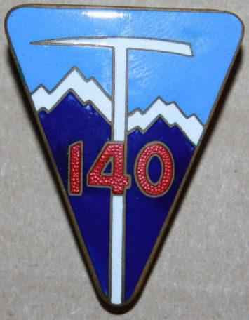 Знаки 140-го пехотного полка.