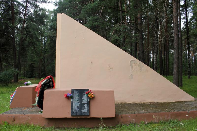 г. Сланцы. Памятник советским воинам.