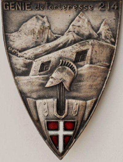 Аверс и реверс знака 214-го инженерного батальона.
