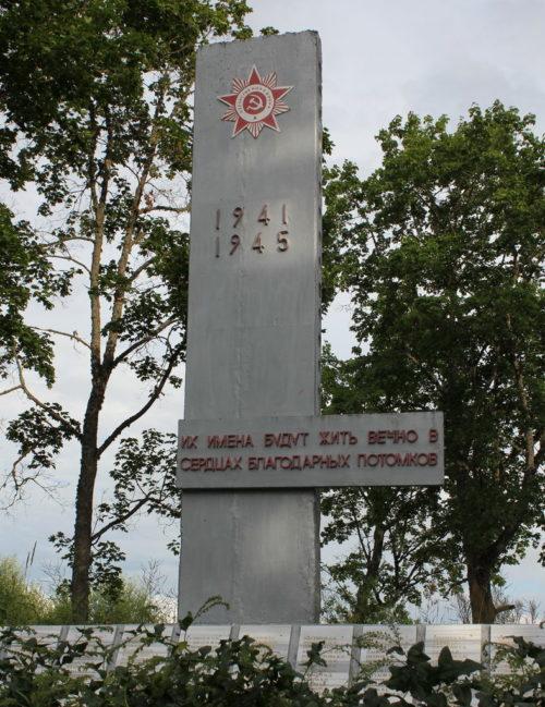 д. Старополье Сланцевского р-на. Памятник погибшим землякам.