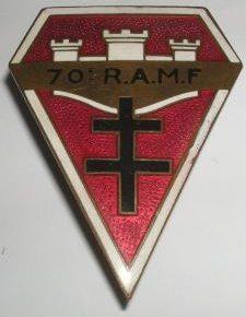 Знак 70-го мобильного артиллерийского полка.