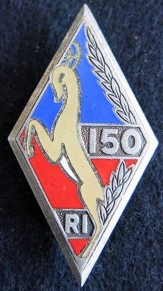 Знаки 150-го пехотного полка.