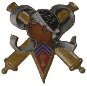 Знак 92-го мобильного артиллерийского полка.