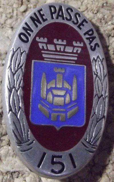 Знаки 151-го пехотного полка.
