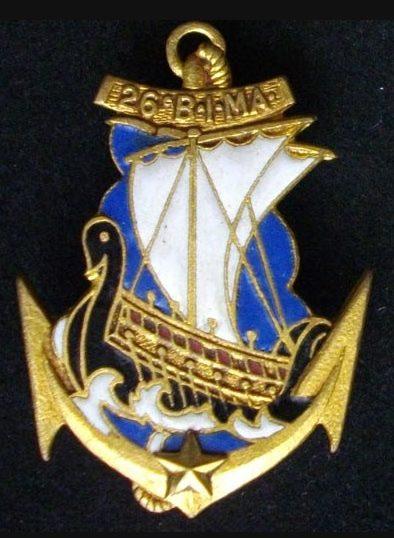 Знак 26-го полка морской пехоты.