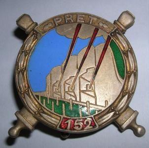 Знак 152-го артиллерийского полка.
