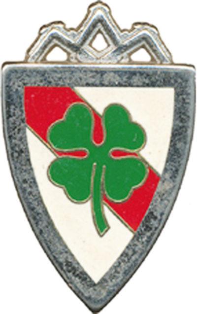 Знаки 153-го пехотного полка.