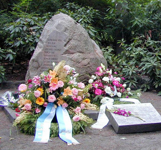 г. Берлин – Марцан. Памятный знак на месте концлагеря Берлин-Марцан, где содержалось около 1500 цыган.