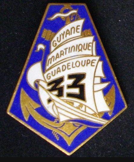 Знак 33-го полка морской пехоты.